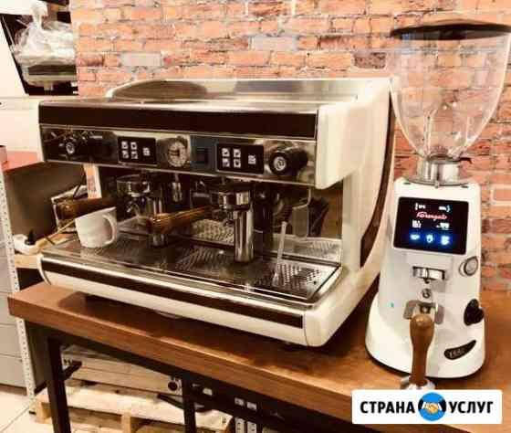 Кофемашина аренда Тула