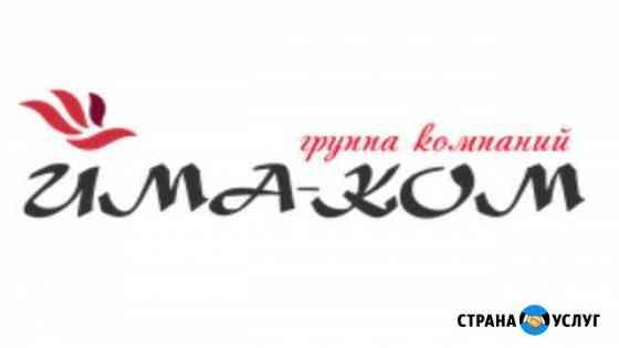 Оценка в Дагестане. Оценщик в Махачкале Махачкала