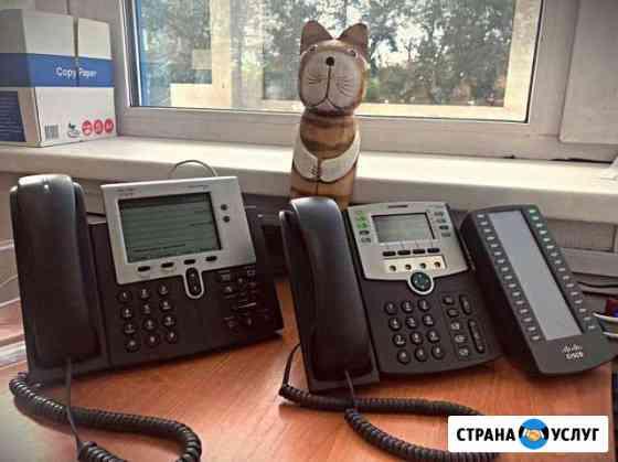 Подключение IP-телефонии и Облачной атс Владивосток