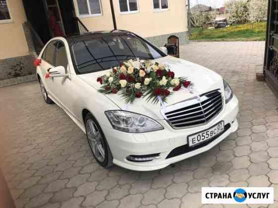 Прокат авто Нальчик