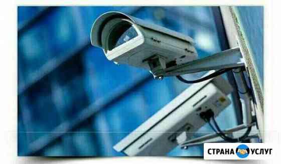 Видеонаблюдение онлайн в Томске и области Томск
