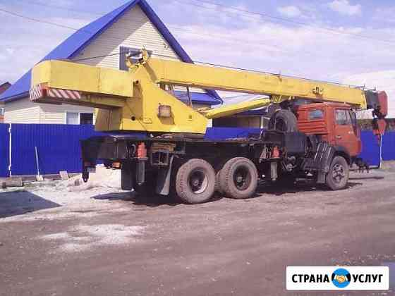 Автокран 16 тонн, Стрела 22м Белорецк