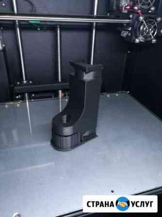3D печать на заказ. 3D моделирование. Рязань Рязань