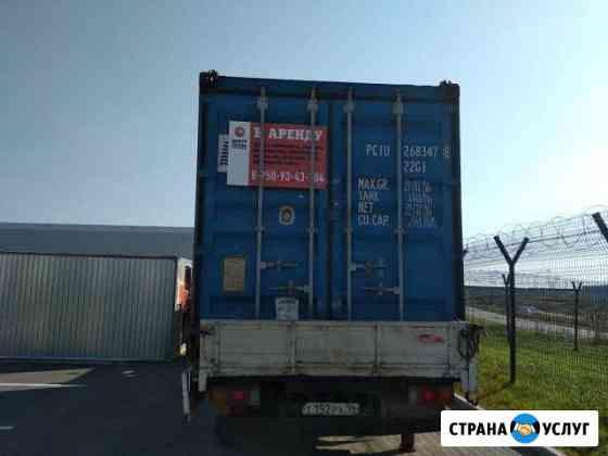 Контейнер морской 20 футов в аренду Ханты-Мансийск