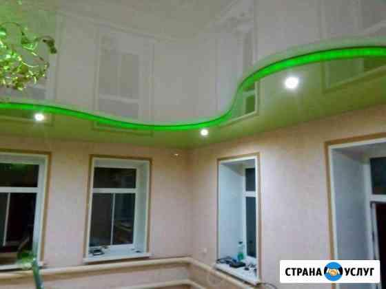 Натяжные потолки Вольск