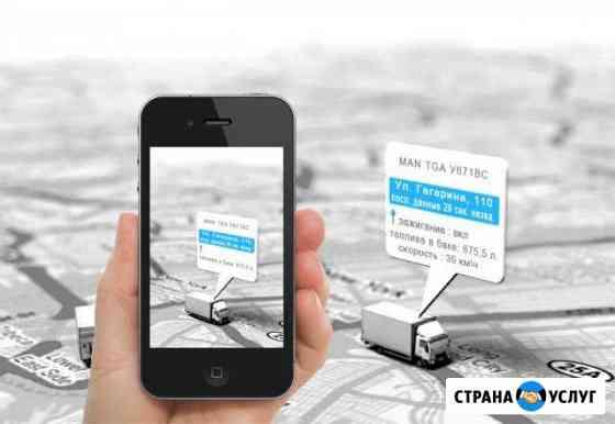 Глонасс / GPS спутниковый мониторинг транспорта Воткинск