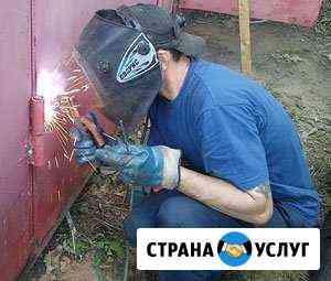 Мелкие сварочные работы с выездом во Владивостоке Владивосток