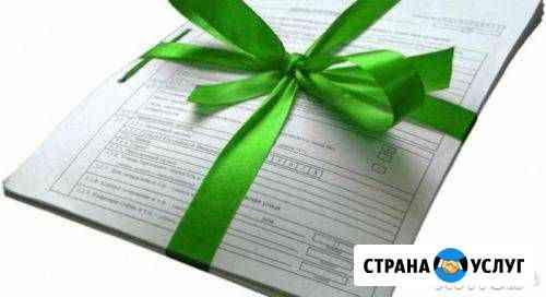 Помощь в регистрации ип и ооо Череповец