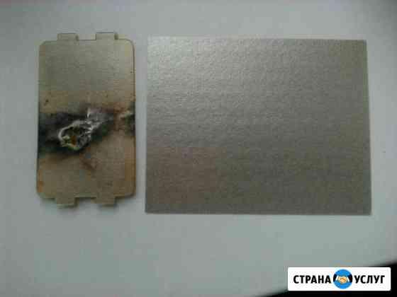 Ремонт микроволновой печи Оренбург