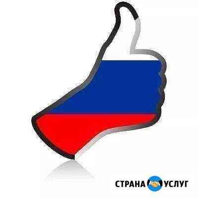 Видеонаблюдение Железногорск