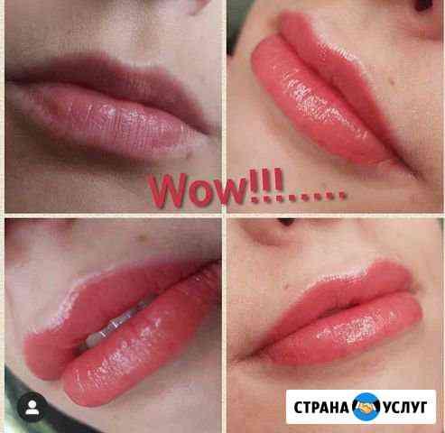 Перманентный макияж Калининград