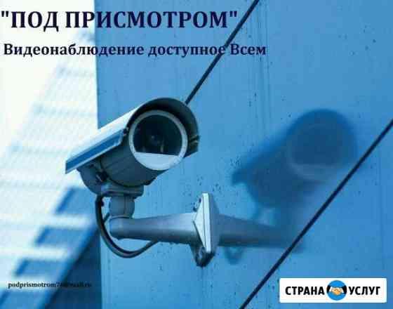Установка IP-камер видеонаблюдения Ярославль