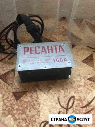 Сварочный аппарат Новокузнецк