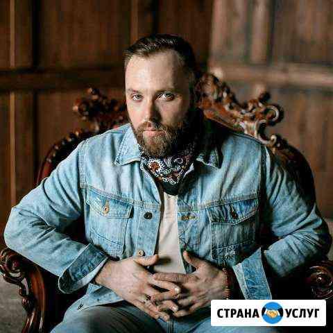 Услуги стилиста, имиджмейкера Санкт-Петербург