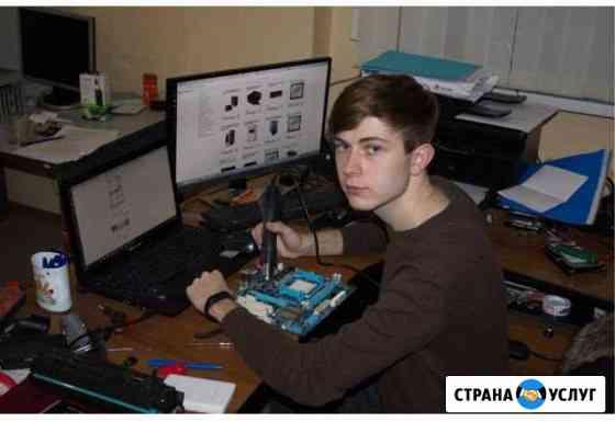 Ремонт Компьютеров - Компьютерная помощь Новосибирск