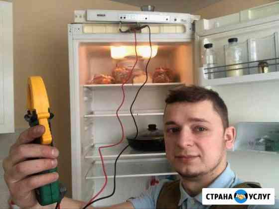 Ремонт Холодильников Верхняя Пышма