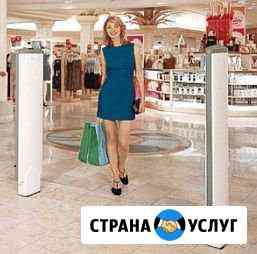Установка, настройка противокражных антенн Нижний Новгород