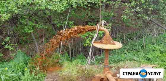 Промывка скважины Пермь
