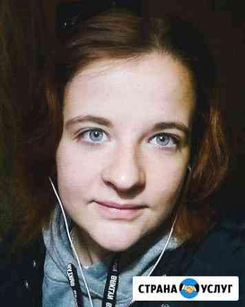 Репетитор английского языка и начальных классов Десногорск