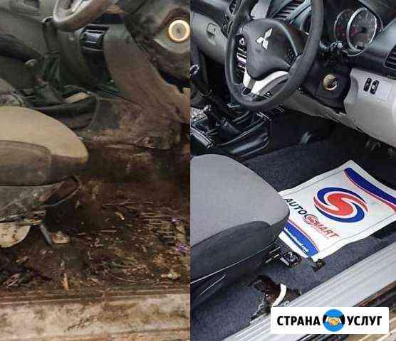 Химчистка автомобиля Тамбов