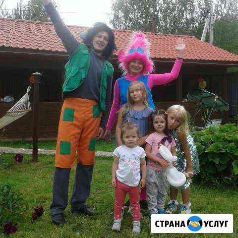 Праздник в дом- заказать аниматора (Ивентера) Димитровград