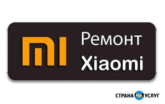 Ремонт Xiaomi Meizu Honor Красноярск
