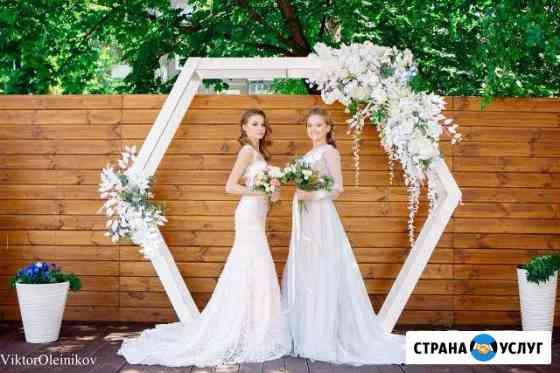 Свадебный фотограф Майский