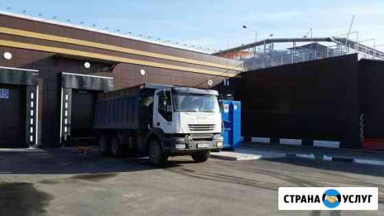 Вывоз Строительного мусора от торгового центра Брянск