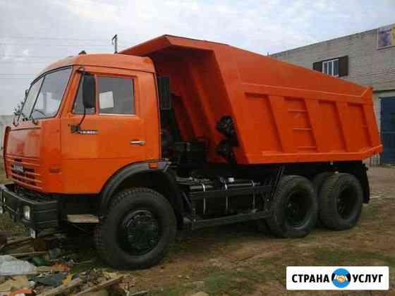 Вывоз мусора Тверь