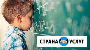 Репетитор по математике для 5-11 классов Улан-Удэ