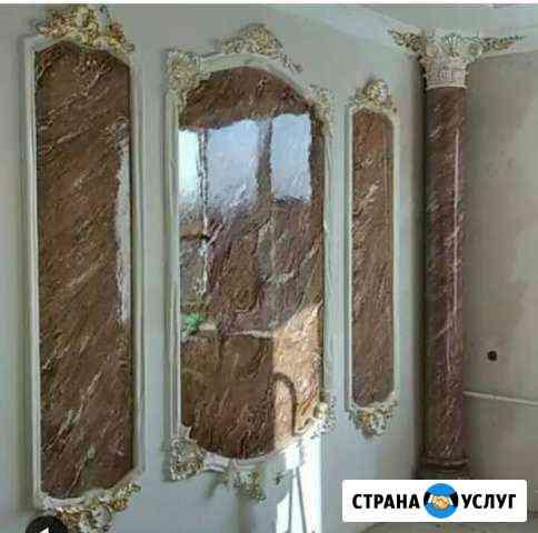 Ремонт квартир и домов Избербаш