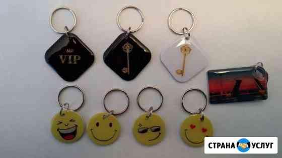 Ключи для домофона. Обычные, Смайл, VIP, др Магадан