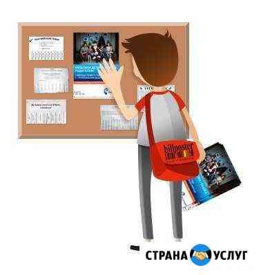 Расклейка листовок Мурманск