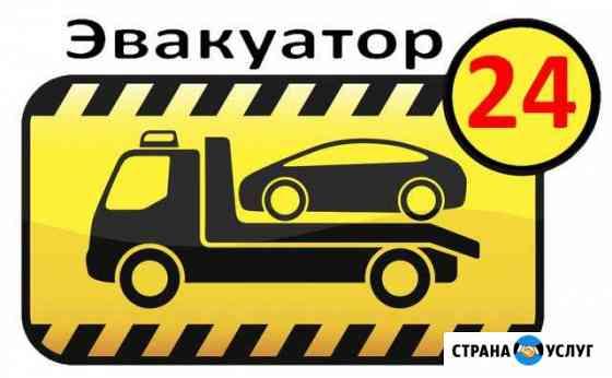 Эвакуатор Коряжма 5 тонн Коряжма