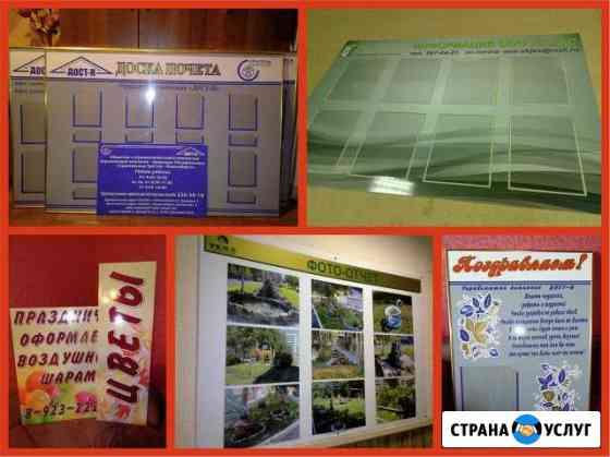 Наклейки на авто, вывески, стенды, баннеры, дизайн Новосибирск
