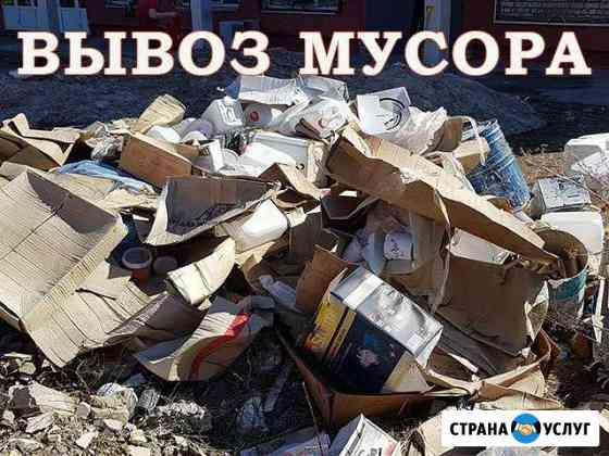 Услуги вывоза производственного мусора в Костроме Кострома