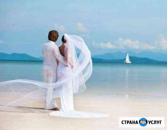 Ателье Медовый месяц Сортавала