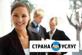 Регистрация ооо,ип. Юридические услуги Оренбург