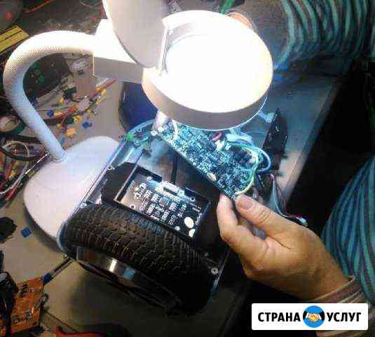 Ремонт гироскутеров Астрахань