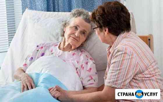 Ищу работу сиделкой за пожилыми людьми Чебоксары