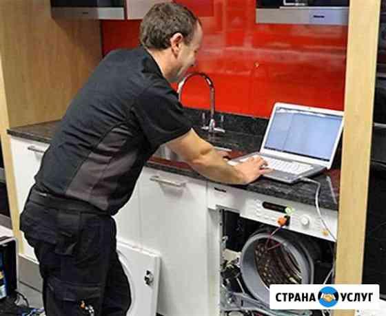 Ремонт посудомоечных машин качественно Нижний Новгород
