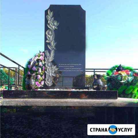 Изготовление памятников и благоустройство Комсомольск-на-Амуре