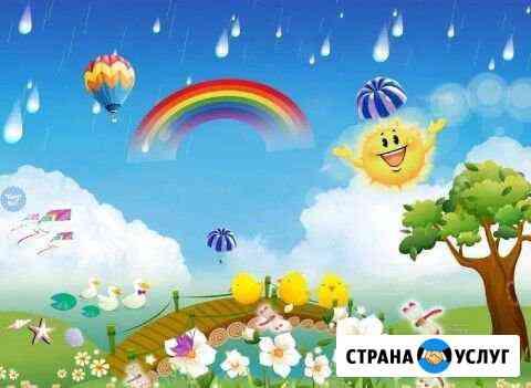 Няня Комсомольск-на-Амуре