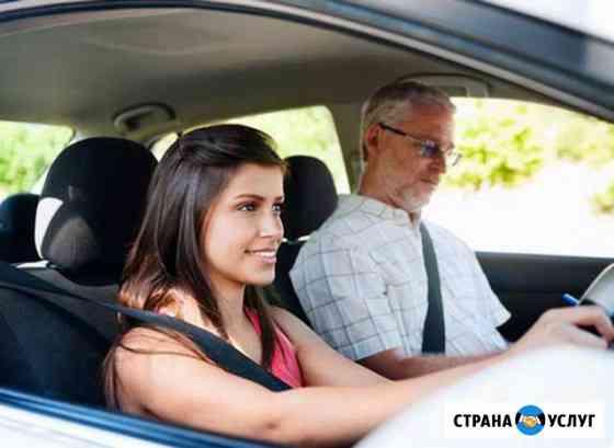 Автоинструктор. Инструктор по вождению Белгород