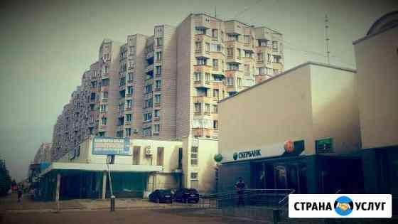 Сопровождение сделок с недвижимостью Обнинск