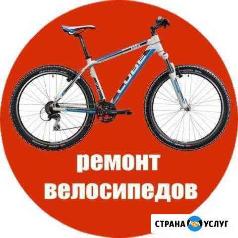 Ремонт велосипедов Астрахань