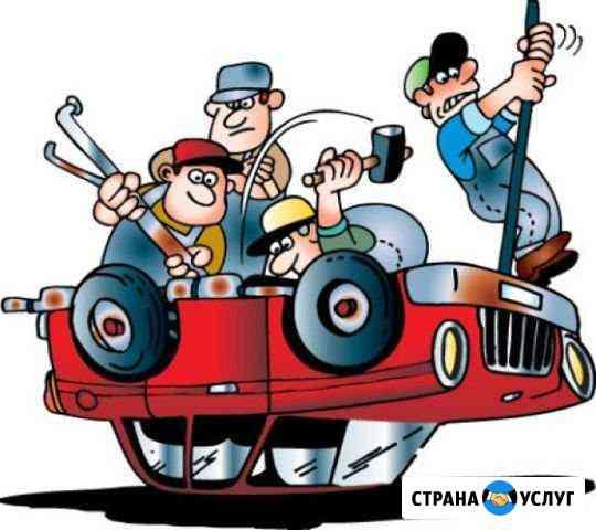 Срочный Ремонт Авто Южно-Сахалинск