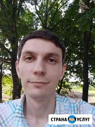 Настройка и ведение Яндекс Директ и Гугл Реклама Дзержинск