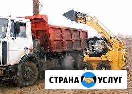 Мини погрузчик бурилка экскаватор Ковров