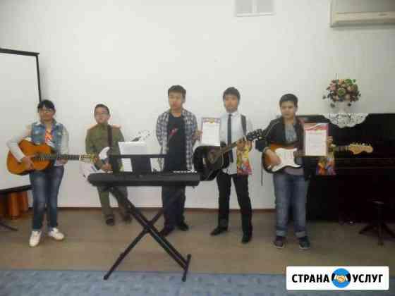 Обучение игре на гитаре Элиста